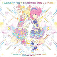 1,2,Sing for You!/So Beautiful Story