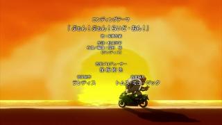 bakuon_10_ed.jpg
