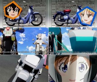 bakuon_12_04.jpg