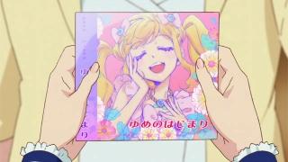 stars_22_00.jpg