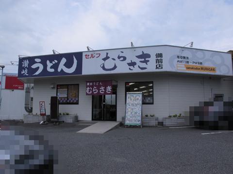 IMG92o (1)