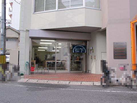 IMG92r (4)