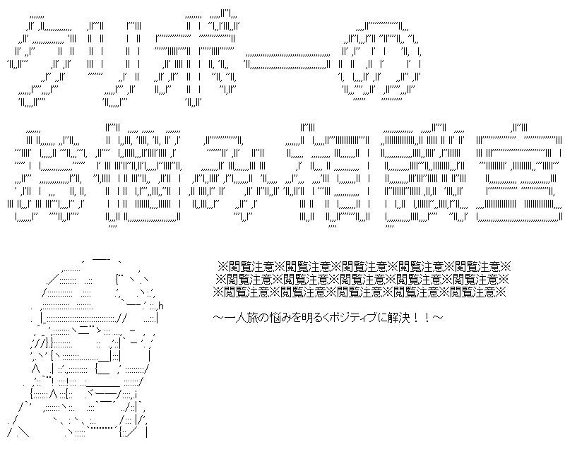 map_02_01.jpg