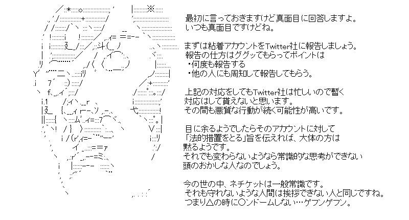 map_02_05.jpg