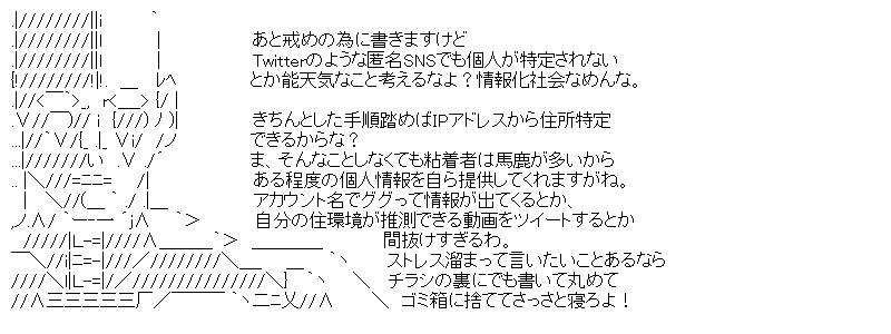 map_02_06.jpg
