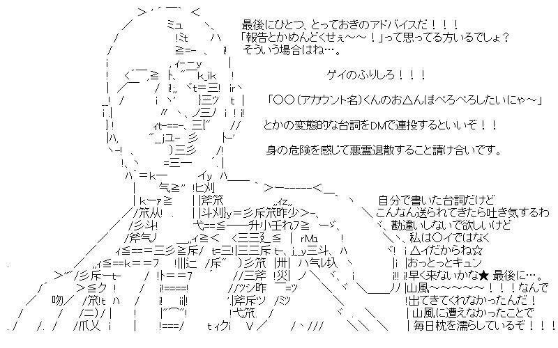 map_02_07.jpg