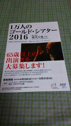 DSC_0011_convert_20160515233134.jpg