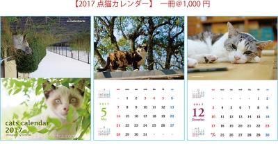 ☆2016期間限定通販、11/20(日)午後8時から12/15(木)まで。