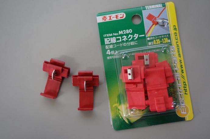 DSC02648.jpg