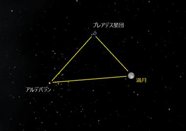 SnapCrab_16-11-14_18-13-51_No-00.png
