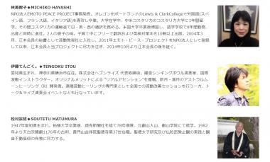 SnapCrab_16-11-29_0-14-14_No-00.png