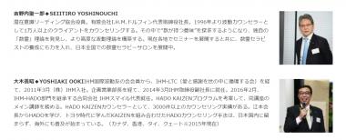 SnapCrab_16-11-29_0-14-53_No-00.png