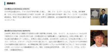 SnapCrab_16-11-29_0-31-19_No-00.png