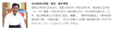 SnapCrab_16-7-1_18-9-17_No-00.png