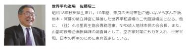 SnapCrab_16-7-1_18-9-26_No-00.png