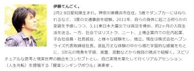 SnapCrab_16-7-1_18-9-37_No-00.png
