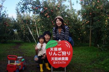 天龍峡農園りんご狩り本日のお客様