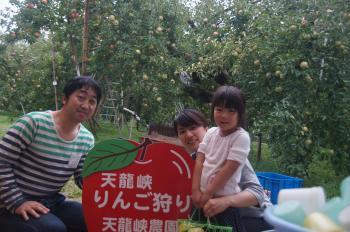 9/19大阪Y家族