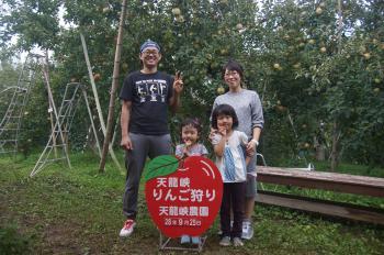 2016.0925.近藤さん