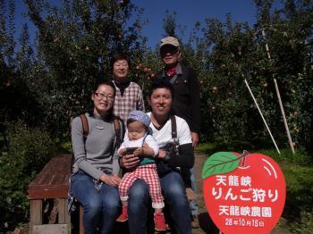 2016.10.15家族