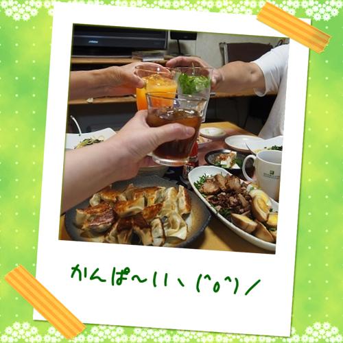 乾杯~~!!