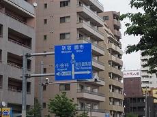 競馬場標識