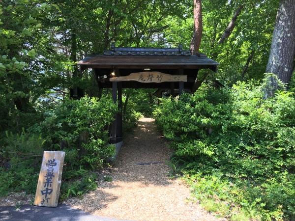 160602-こやぶ竹聲庵 (1)