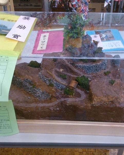 160909-旧苗木城奨励賞