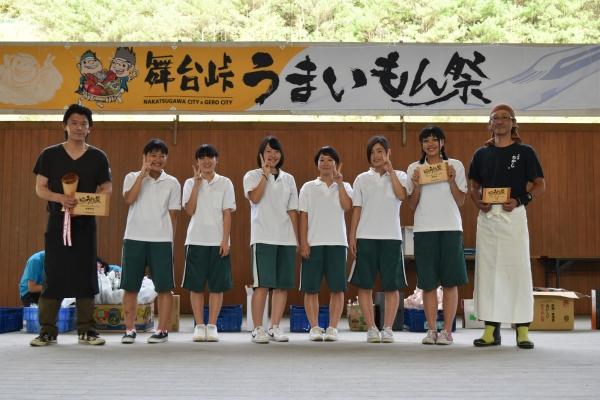160925-第4回舞台峠うまいもん祭 (24)