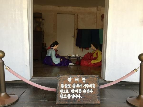 161011-広寒楼苑05