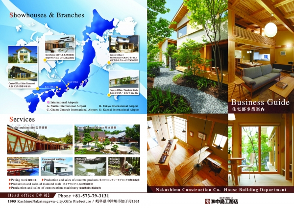 Nakashima Construction Co