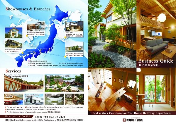 Nakashima Construction Co