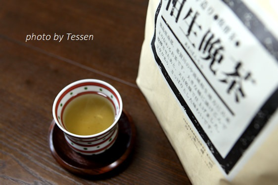 IMG_4259番茶