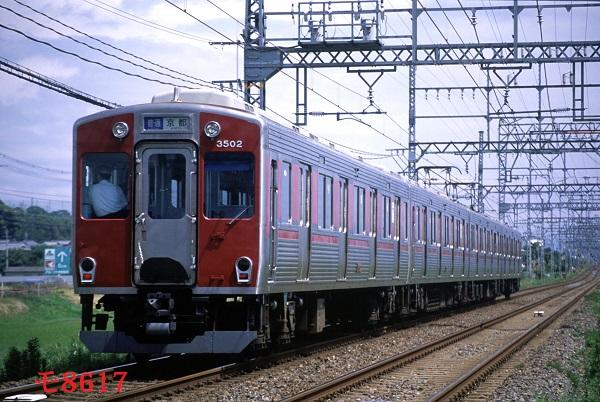 w3000 Z410P-33