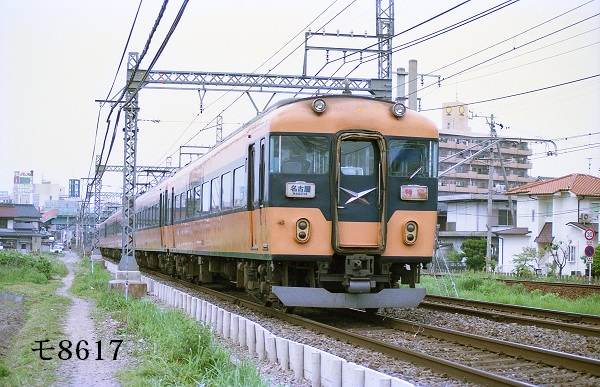 wS-005N-img036.jpg