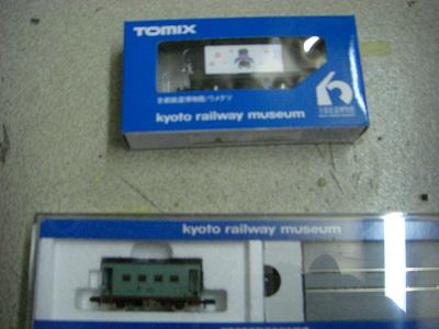 京都鉄博模型 1