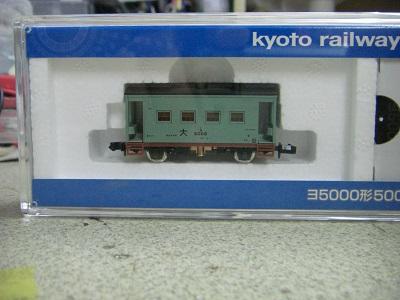 京都鉄博模型 3