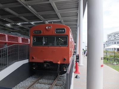京都鉄博 5
