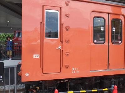 京都鉄博 6