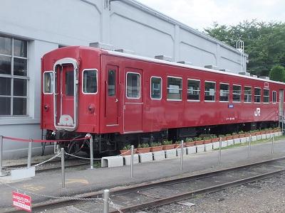 京都鉄博 16