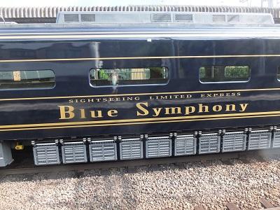 近鉄16200系青の交響曲(シンフォニー) エンブレム2
