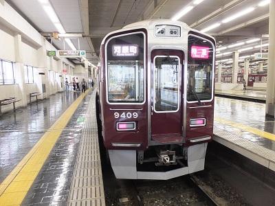 阪急9300系9409