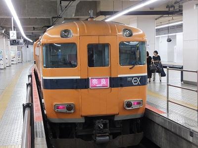 近鉄30000系ビスタEX先頭
