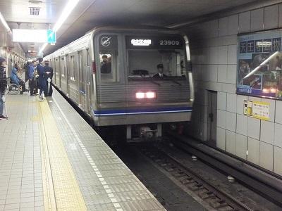 大阪市地下鉄23系