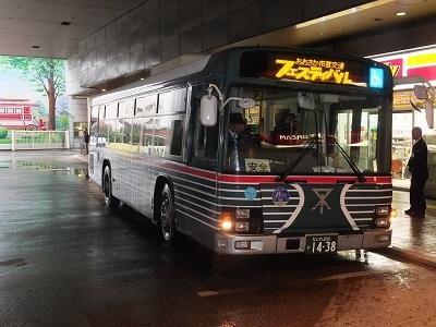 市営交通フェスティバル 13