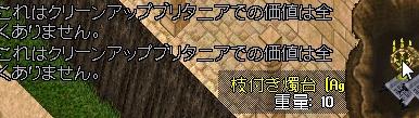 WS003842_20161121175132899.jpg