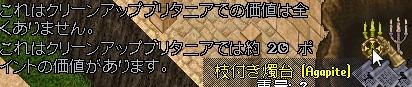 WS003844_20161121175135e9e.jpg