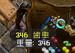 WS003908_201612130029505c4.jpg