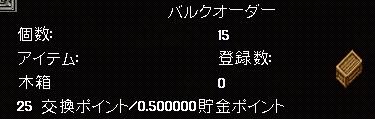 WS003913_20161216163910549.jpg