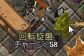 WS003935_2016122114502338b.jpg